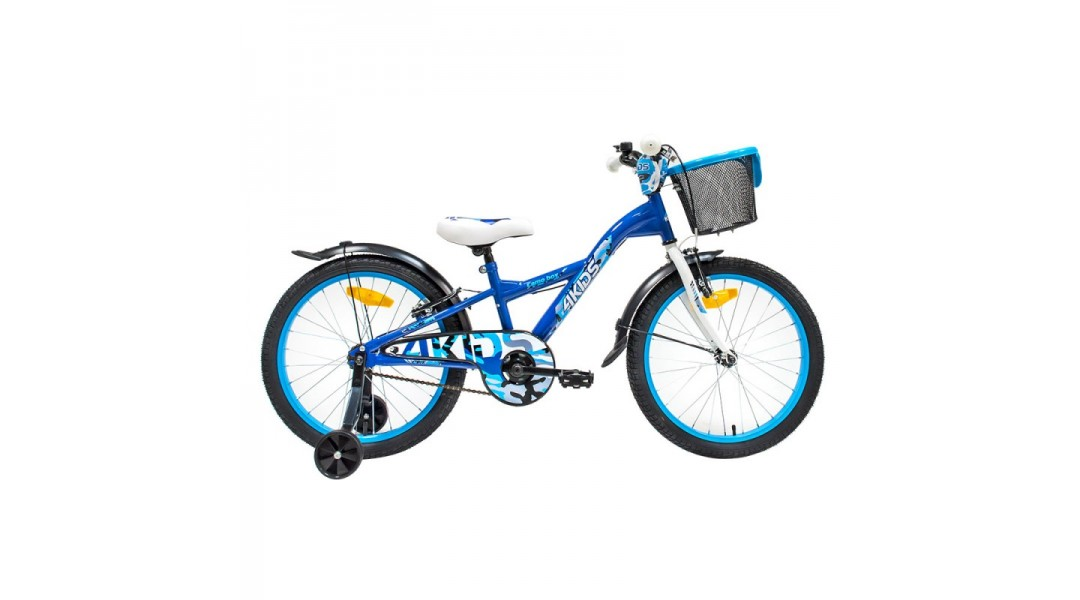"4KIDS Camo Boy II 20""..."